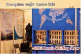 2012 Russia Welding Show