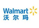 Supply for Walmart