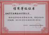 Bank certificate