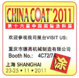 SEE YOU ON 2011CHINACOAT