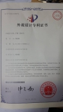 Ccertificateof Design Patent