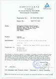 TUVCE EMC Certificate of LED Panel Light