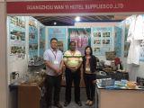 Myanmar Food&Hotel Supplies Exinibition