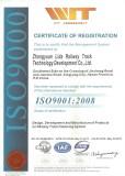 Zhongyuan Lida ISO9001:2008