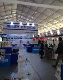 China Yiwu International Manufacturing Equipment Expo