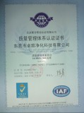 Air cleaning room equipments ISO 2 APPROVED