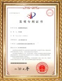 Letters Patent for U Type Groove Sorting Machine