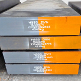Hot Rolled Alloy Steel Plate/Sheet 1.7225/SAE4140/SCM440