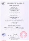 CCC ACB certificate