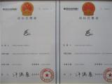 Xin Kang Zheng