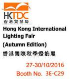 2016 HK Lighting Fair