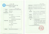 Hygiene and Safety License of Drinking Water Products