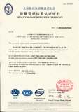 Social Class Factory Ship Type Approval Certificate
