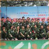 Army tour