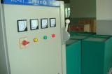 7. Motor-Testing Machine-1