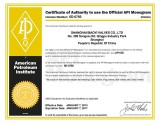 API 6D Certificates