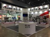 Exhibition in South Korea 2017