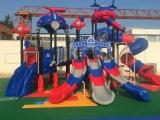oudoor playground