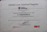 Alibaba Golden Supplier certificate