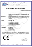 EMC certificate of Solar Street Light