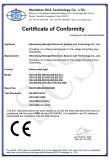 EMC certificate of Solar Street Light