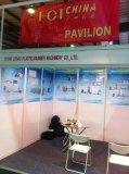 2013.03 SOUTH AFRICA EXHIBITION
