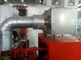 Gas Genset Pic-2