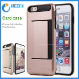 2016 new card case design for iPhone