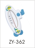 Floating Bath Thermometers ZY-362