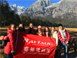 Yulong mountain