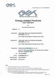 TIANLI ERP certificate