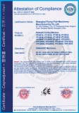 CE certificate of flatwork ironing machines