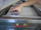 Vacum packing machine