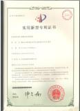 patent 14