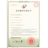 Utility model patent certificate for a new type of steel wire rope for tower crane use