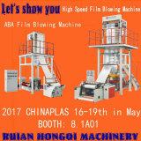 2017CHINAPLAS at GUANGZHOU 16th-19th, May