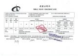 Mill Test Certificate--65Mn Steel Strip