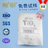 Rutile Titanium Dioxide Cr-8281