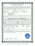 ILHC-5812 SRCC