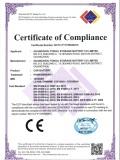 CAR BATTERY EMC CERTIFICATE
