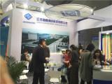 Exhibition of Shanghai in 2015