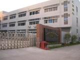 Company Photos