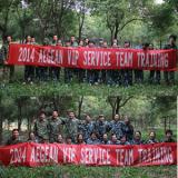 Young Team ,Big Dream
