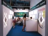 2015 Guangzhou International Lighting Exhibition