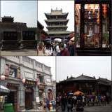 Ping Yao Village