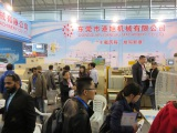 2016 South China Corrugated Box International Exhibition