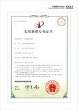 Patent 4