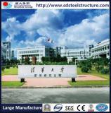 Tsinghua University in the University Town of Shenzhen