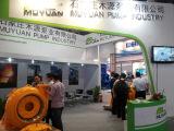 2013 Beijing Mining Show