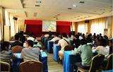Paper meeting in Hefei City on 2012